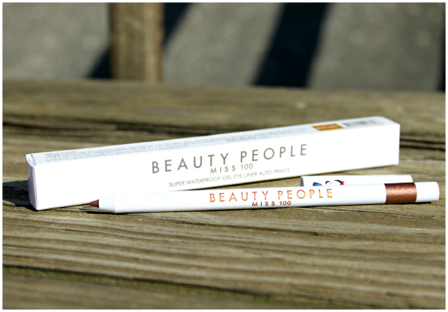 Memebox (미미박스) Global #14 Review, Pictures, Unboxing + October Discount Codes | via @glamorable #bbloggers #beauty #makeup #memebox #memeboxglobal #kbeauty #beautybox #subscriptionbox