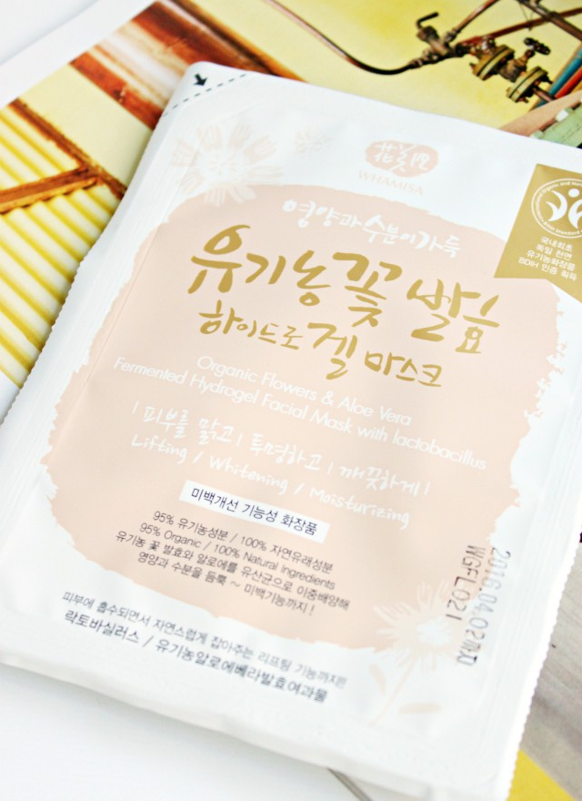 Discover the most unusual Korean masks available at Glow Recipe: Lindsay Modeling Rubber Mask, Whamisa Organic Hydrogel Sheet Mask, Cel-Derma Cosmetics 3-Step Sheet Mask, and Whamisa Organic Sea Kelp Sheet Mask. Read more at >> www.glamorable.com | via @glamorable