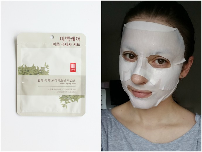 1 Day 1 Mask Skincare Challenge - Korean beauty trend | Is It Worth It? Illi Green Tea Brightening Sheet Mask
