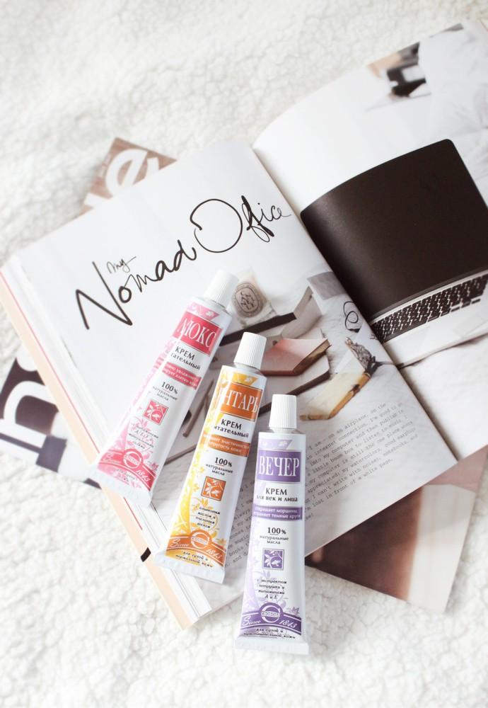 Svoboda Skincare Review: Amber, Luxe, & Evening Moisturizers